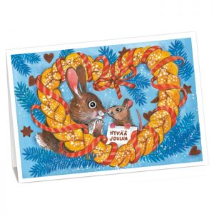 Kannessa on kuva, jossa on sydämen mallisen pullakranssin sisällä pupu ja rotta sekä teksti Hyvää joulua,